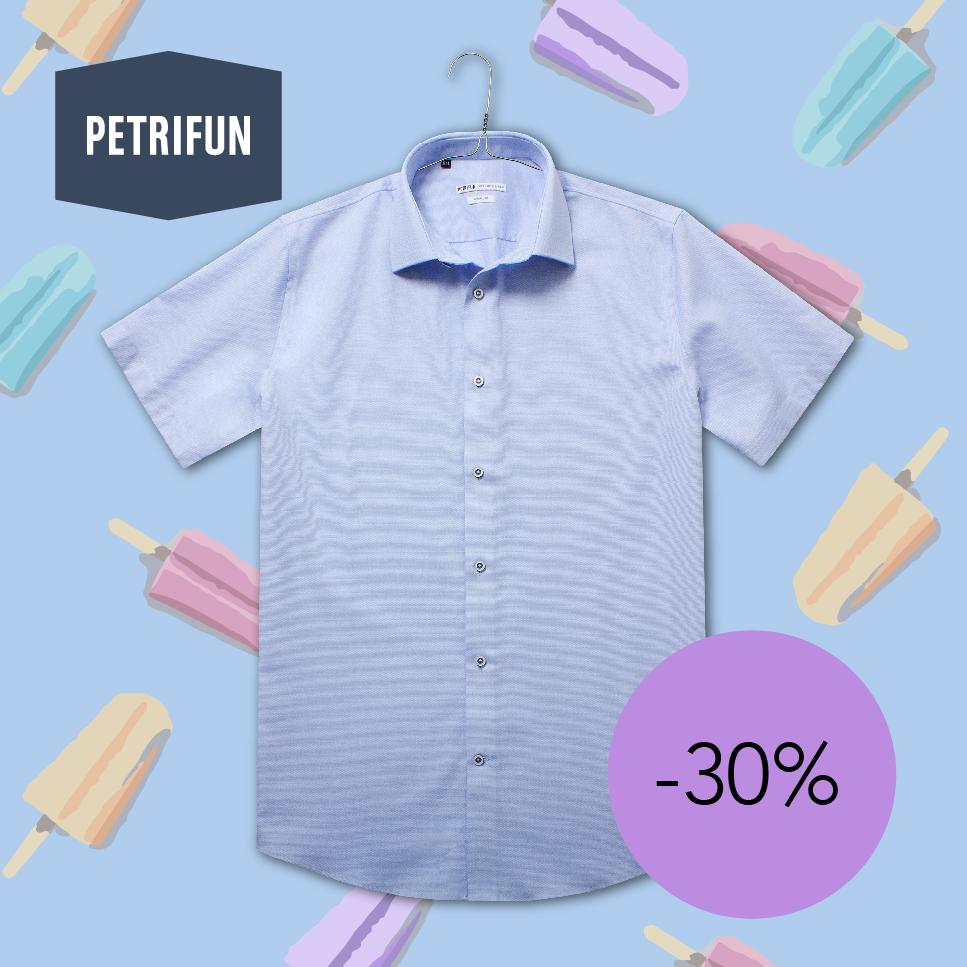 PETRIFUN Store